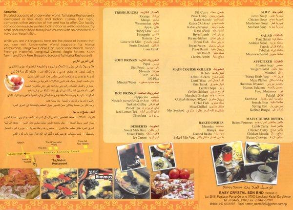 454386 المسافرون العرب مطاعم ماليزيا malaysia restaurant
