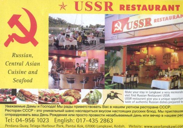 454387 المسافرون العرب مطاعم ماليزيا malaysia restaurant