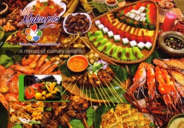 454390 المسافرون العرب مطاعم ماليزيا malaysia restaurant