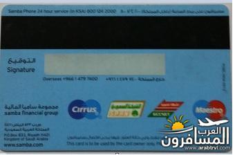 arabtrvl1438977174022.jpg