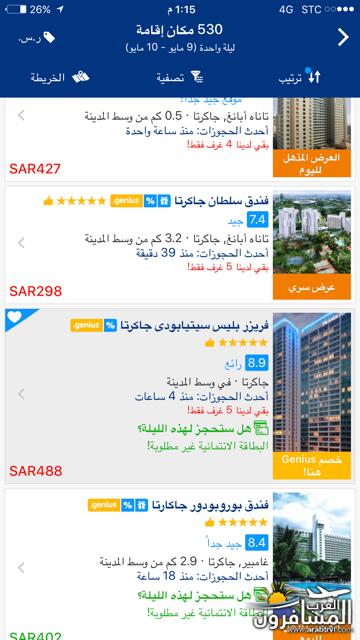 arabtrvl1494325191372.png