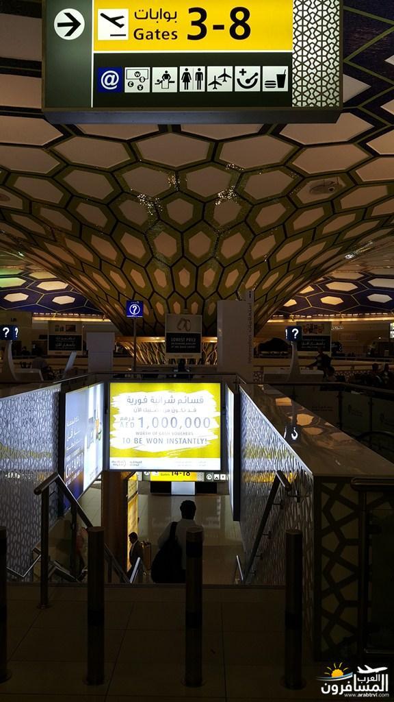 462291 المسافرون العرب اندونيسيا الجميلة