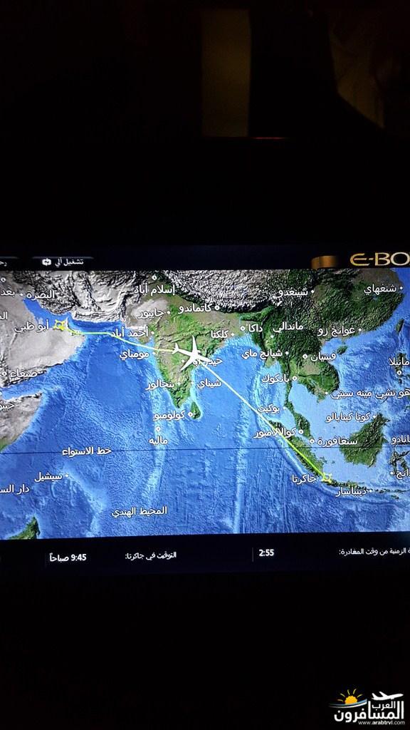 462296 المسافرون العرب اندونيسيا الجميلة