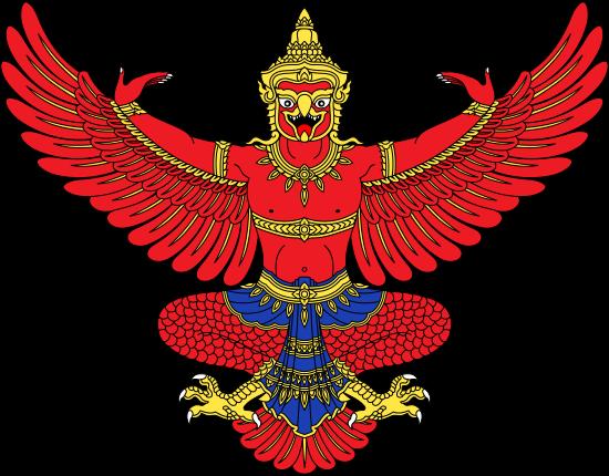 550px-Garuda_Emblem_of_Thailand_%28Broad_wings%29.svg.png