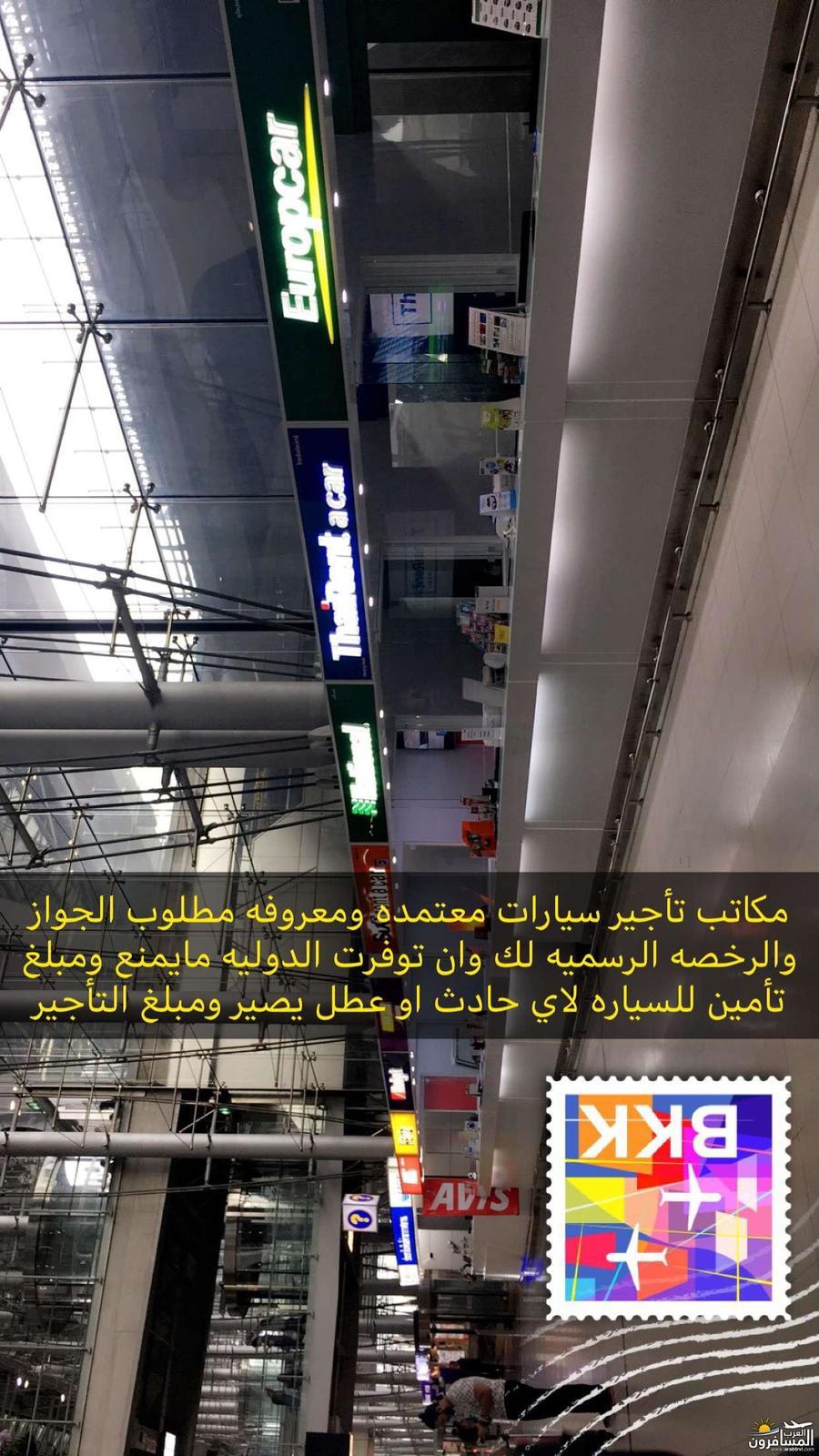 arabtrvl1507848209233.jpg