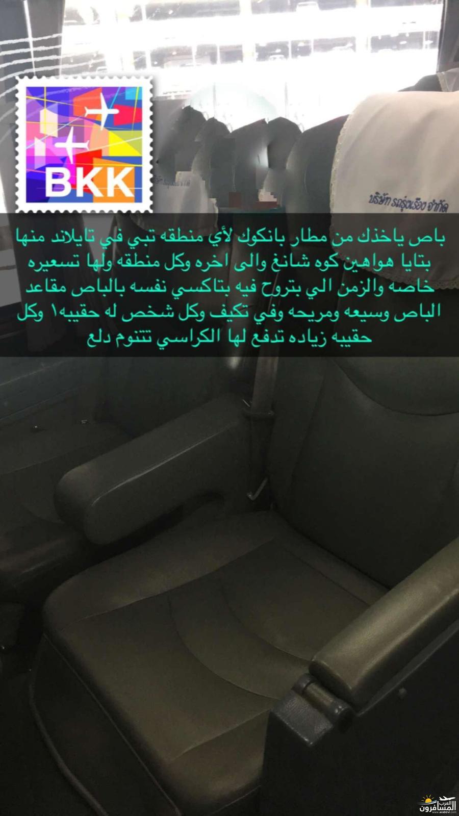 arabtrvl1507848210549.jpg