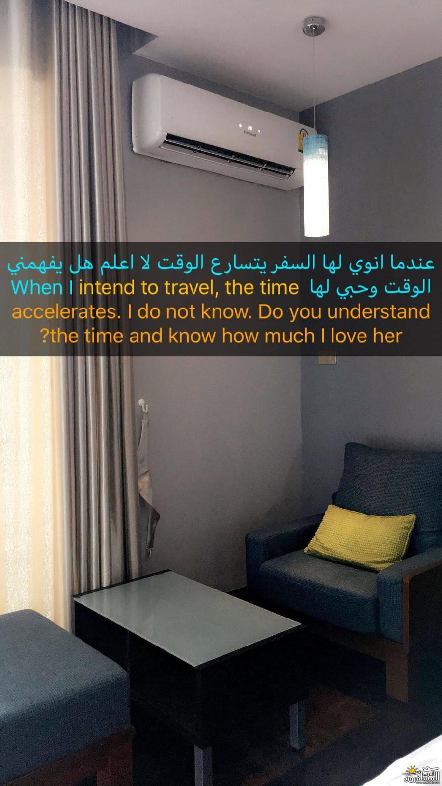 arabtrvl15078482107410.jpg