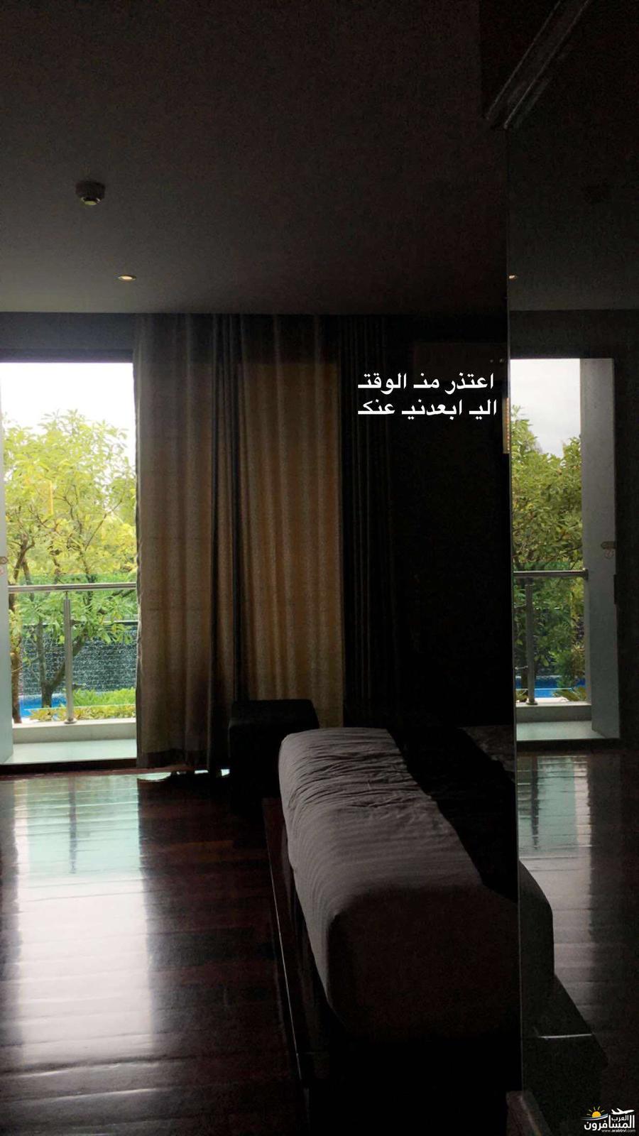 arabtrvl1509092226496.jpg