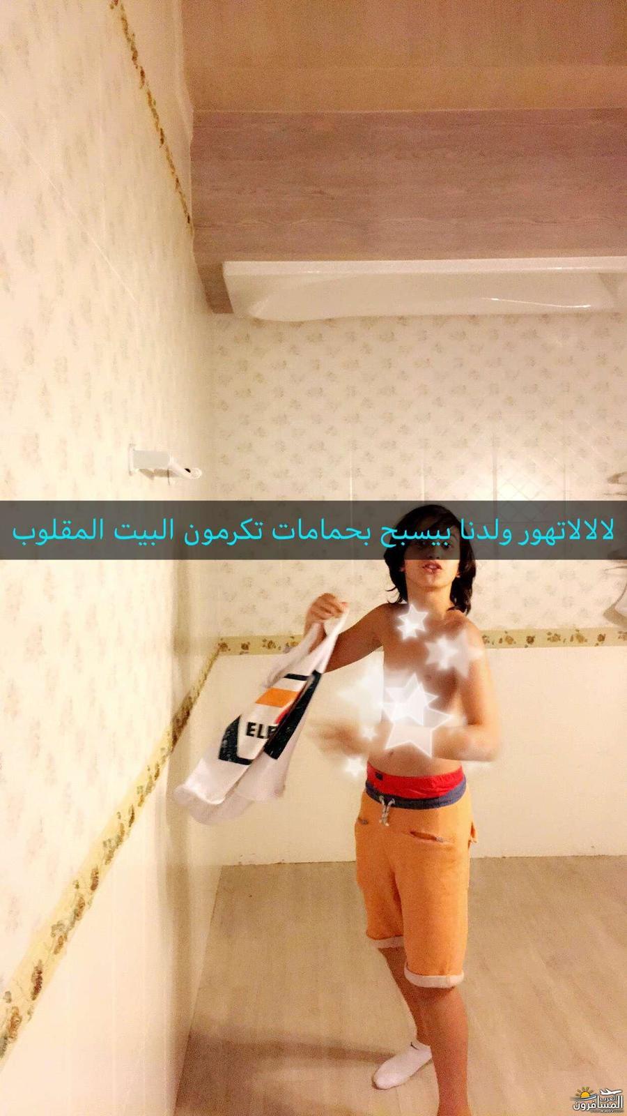 arabtrvl1509096055516.jpg