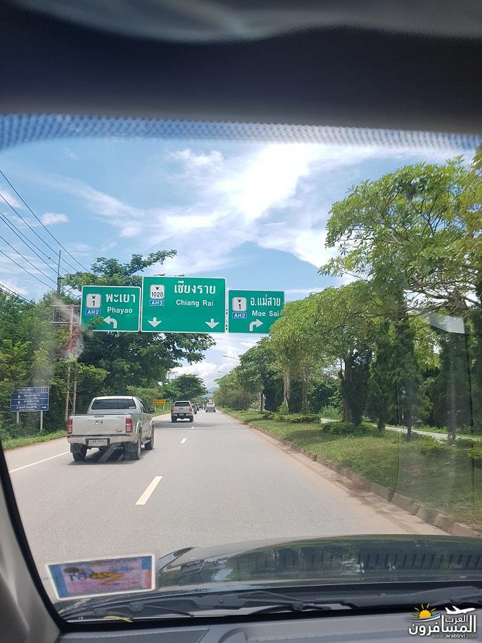 468684 المسافرون العرب ريف تايلاند