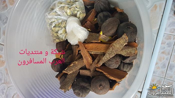 arabtrvl1533976438691.jpg