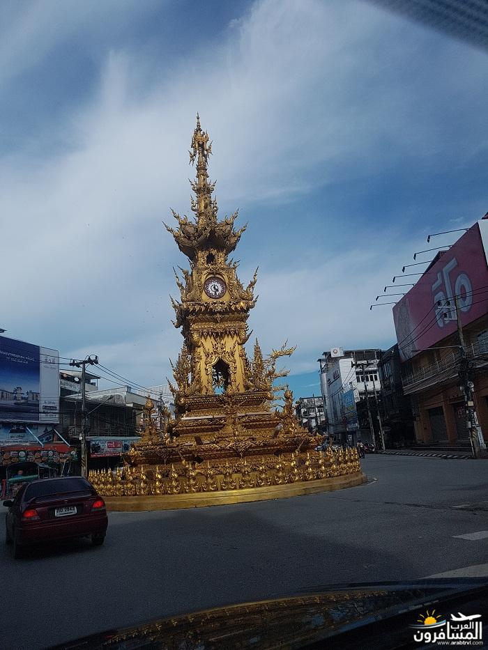 468862 المسافرون العرب ريف تايلاند