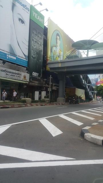 469240 المسافرون العرب التسوق و السباحة في تايلاند