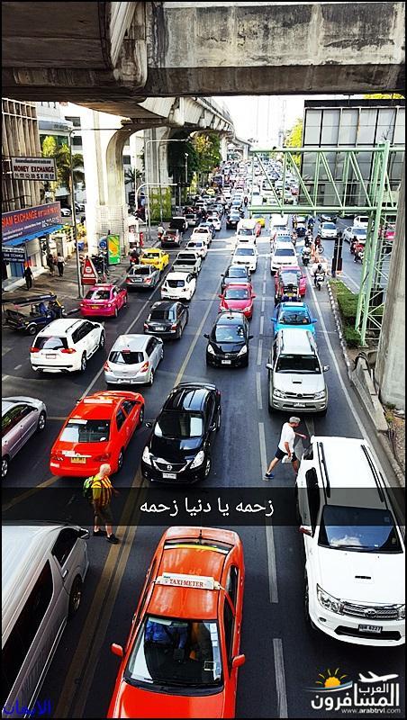 الأجواء التايلندية 469341 المسافرون العرب