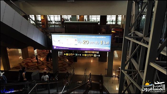 الأجواء التايلندية 469343 المسافرون العرب