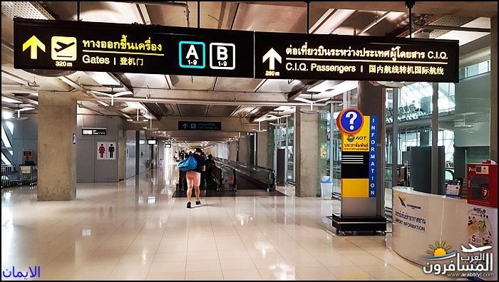الأجواء التايلندية 469344 المسافرون العرب