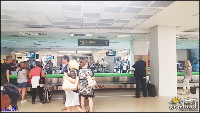 الأجواء التايلندية 469353 المسافرون العرب