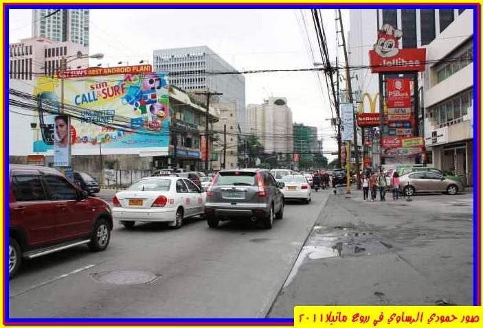 470915 المسافرون العرب اجمل معالم الفلبين