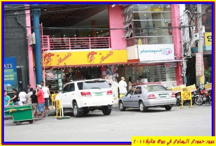 470916 المسافرون العرب اجمل معالم الفلبين