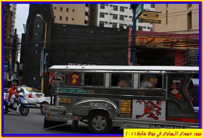 470917 المسافرون العرب اجمل معالم الفلبين