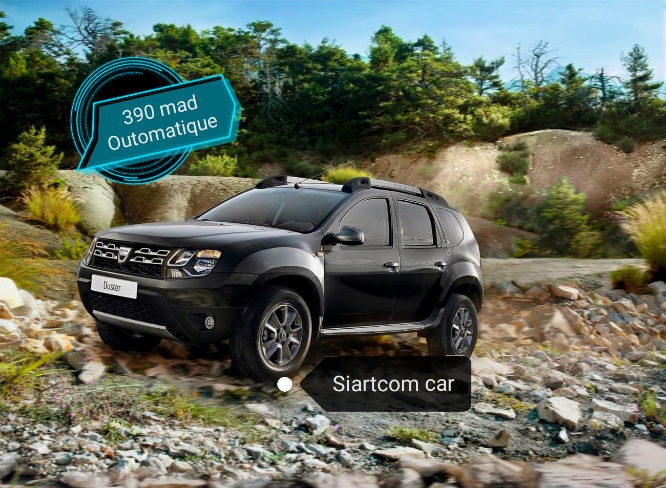 471544 المسافرون العرب تأجير سيارات في المغرب عرض خاص
