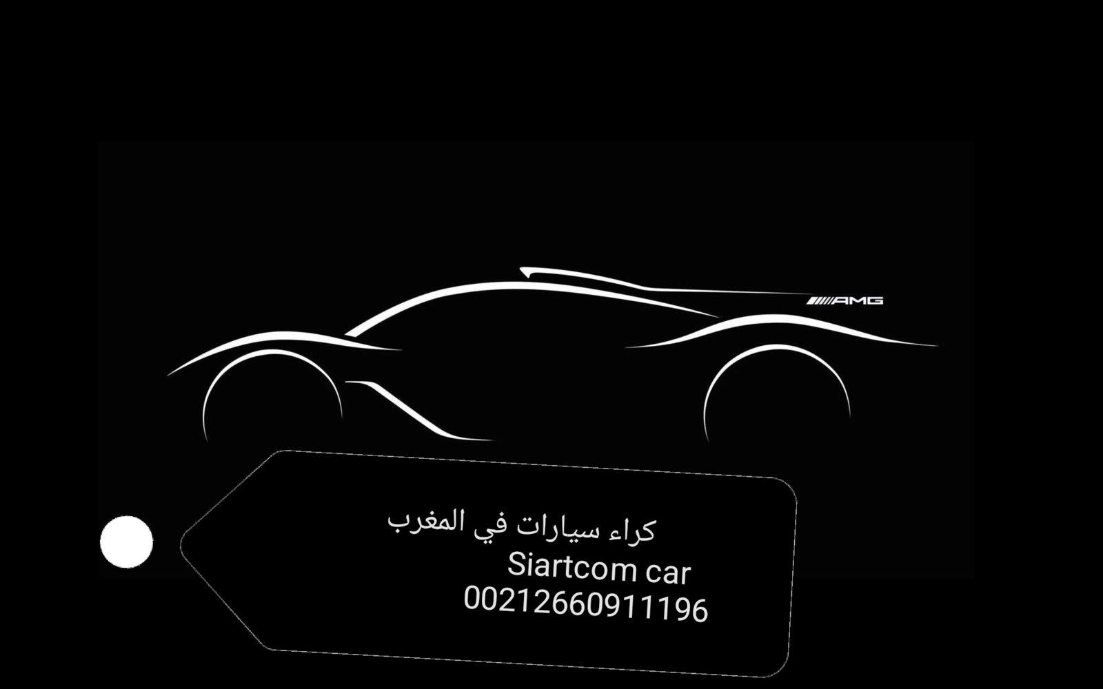 471547 المسافرون العرب تأجير سيارات في المغرب عرض خاص vip