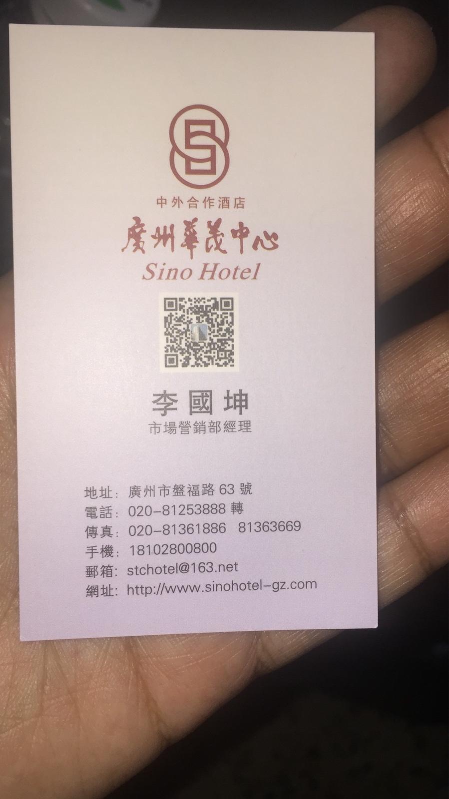 اجمل مدن العالم الصين 474143 المسافرون العرب
