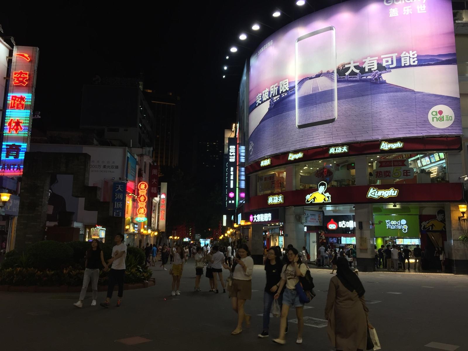 اجمل مدن العالم الصين 474167 المسافرون العرب