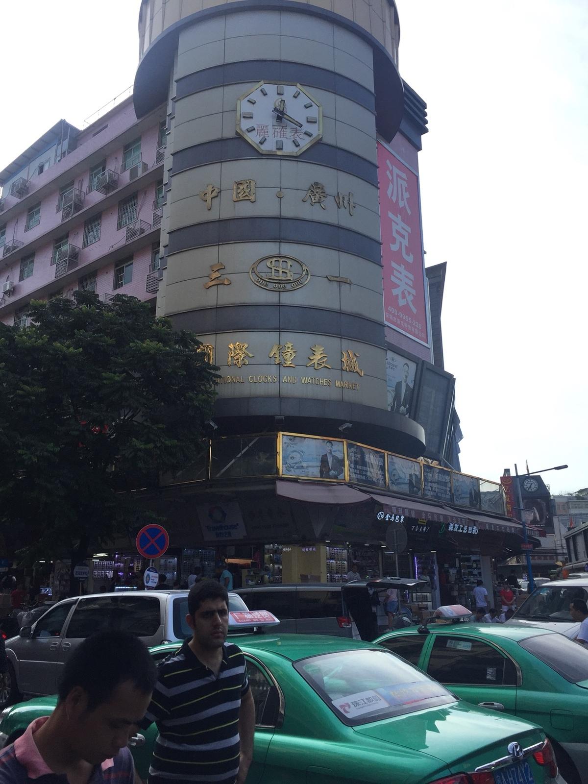 اجمل مدن العالم الصين 474175 المسافرون العرب