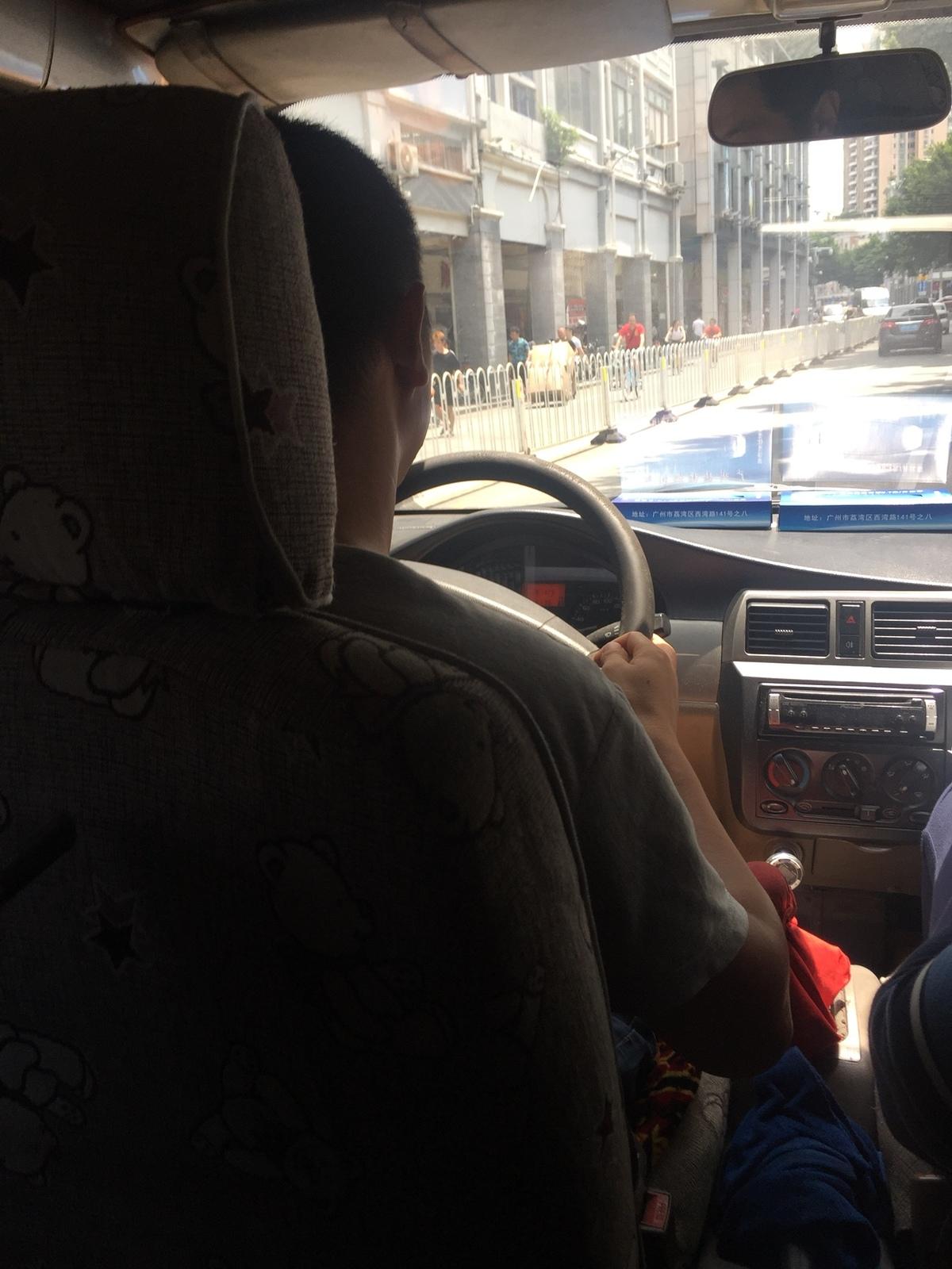 اجمل مدن العالم الصين 474177 المسافرون العرب