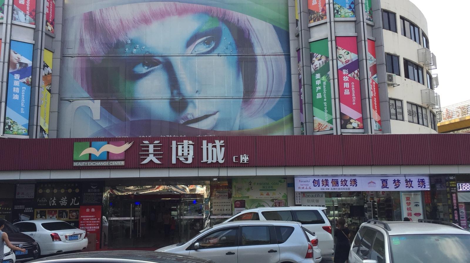 اجمل مدن العالم الصين 474190 المسافرون العرب
