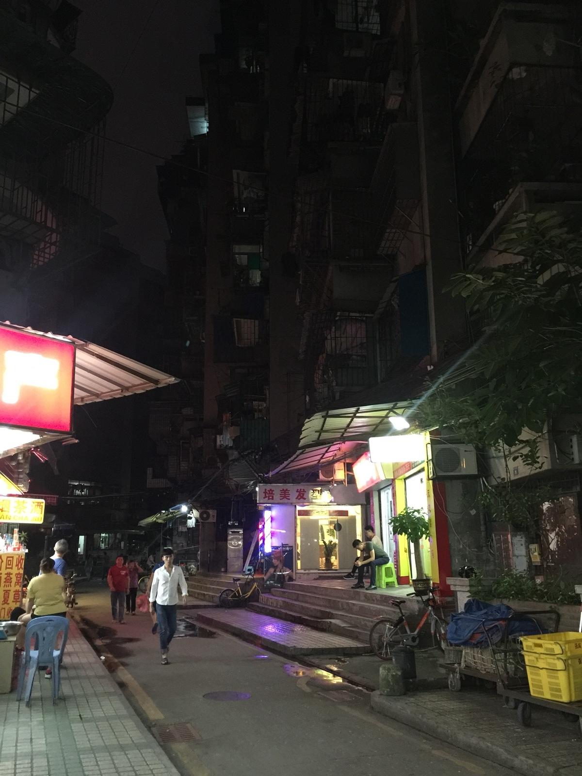 اجمل مدن العالم الصين 474195 المسافرون العرب