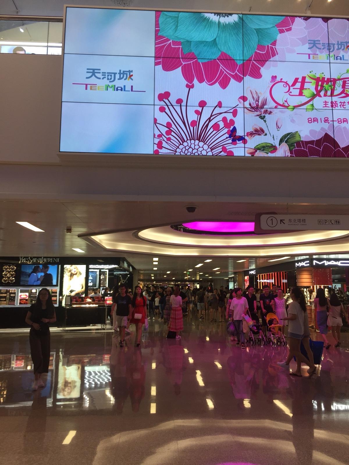 اجمل مدن العالم الصين 474205 المسافرون العرب