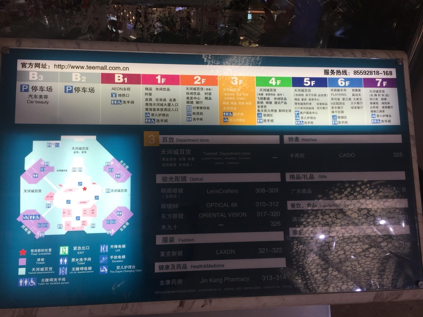 اجمل مدن العالم الصين 474207 المسافرون العرب