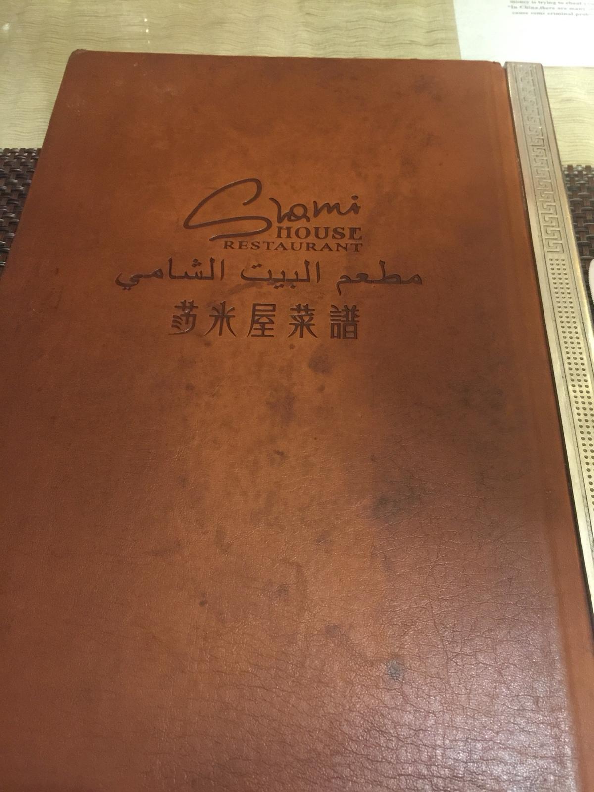 اجمل مدن العالم الصين 474208 المسافرون العرب