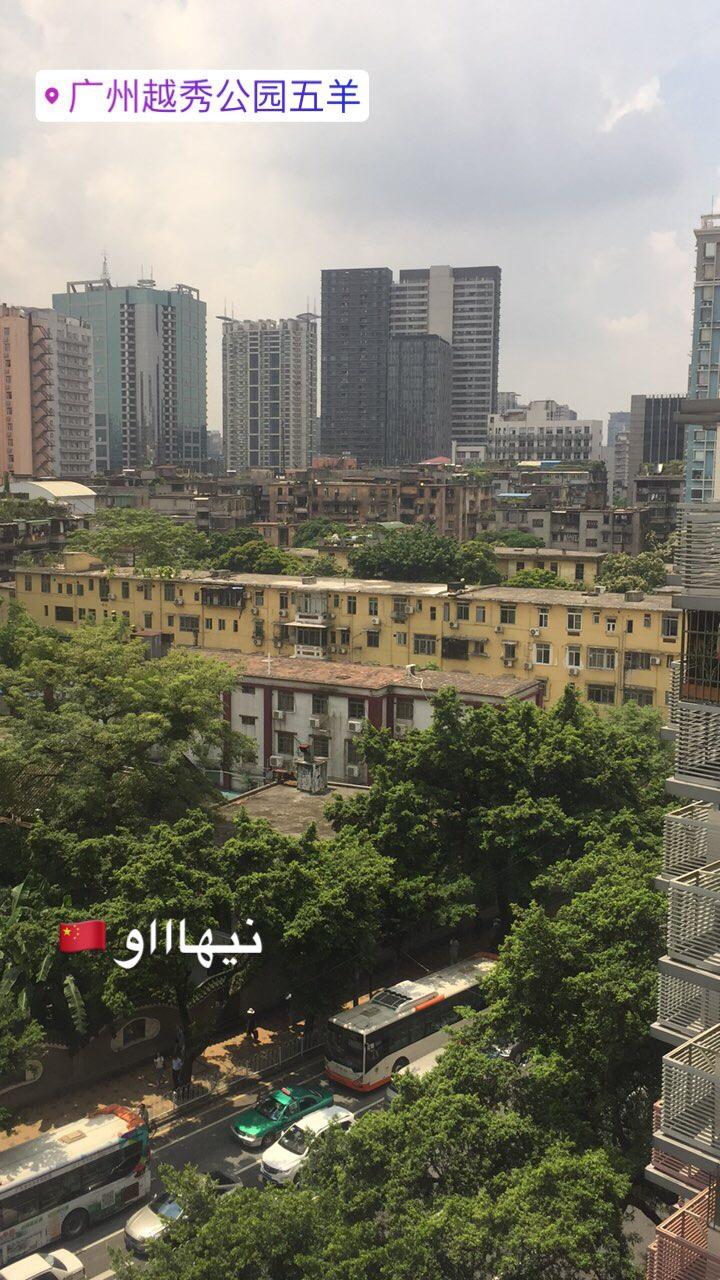 اجمل مدن العالم الصين 474218 المسافرون العرب