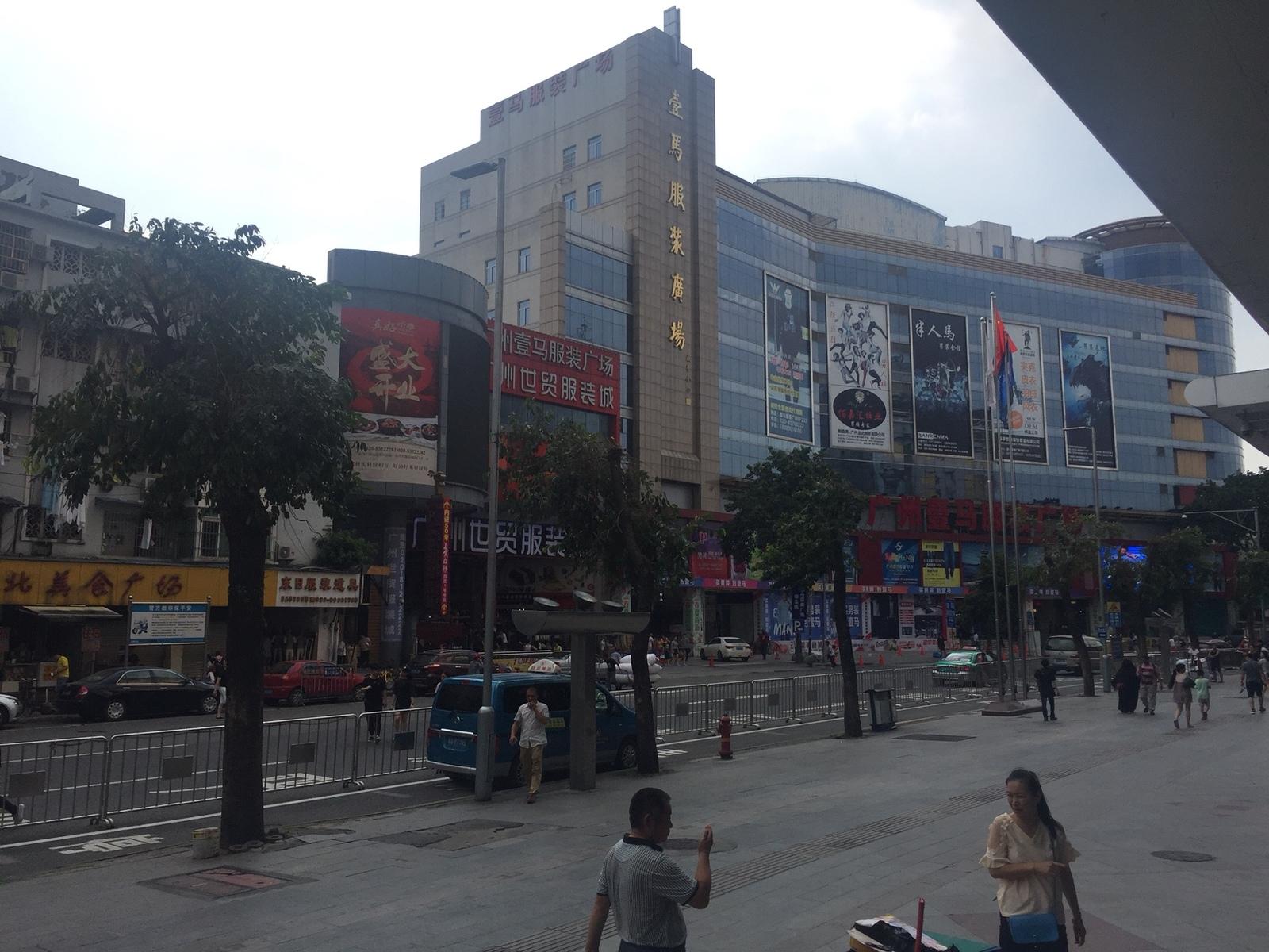 اجمل مدن العالم الصين 474220 المسافرون العرب