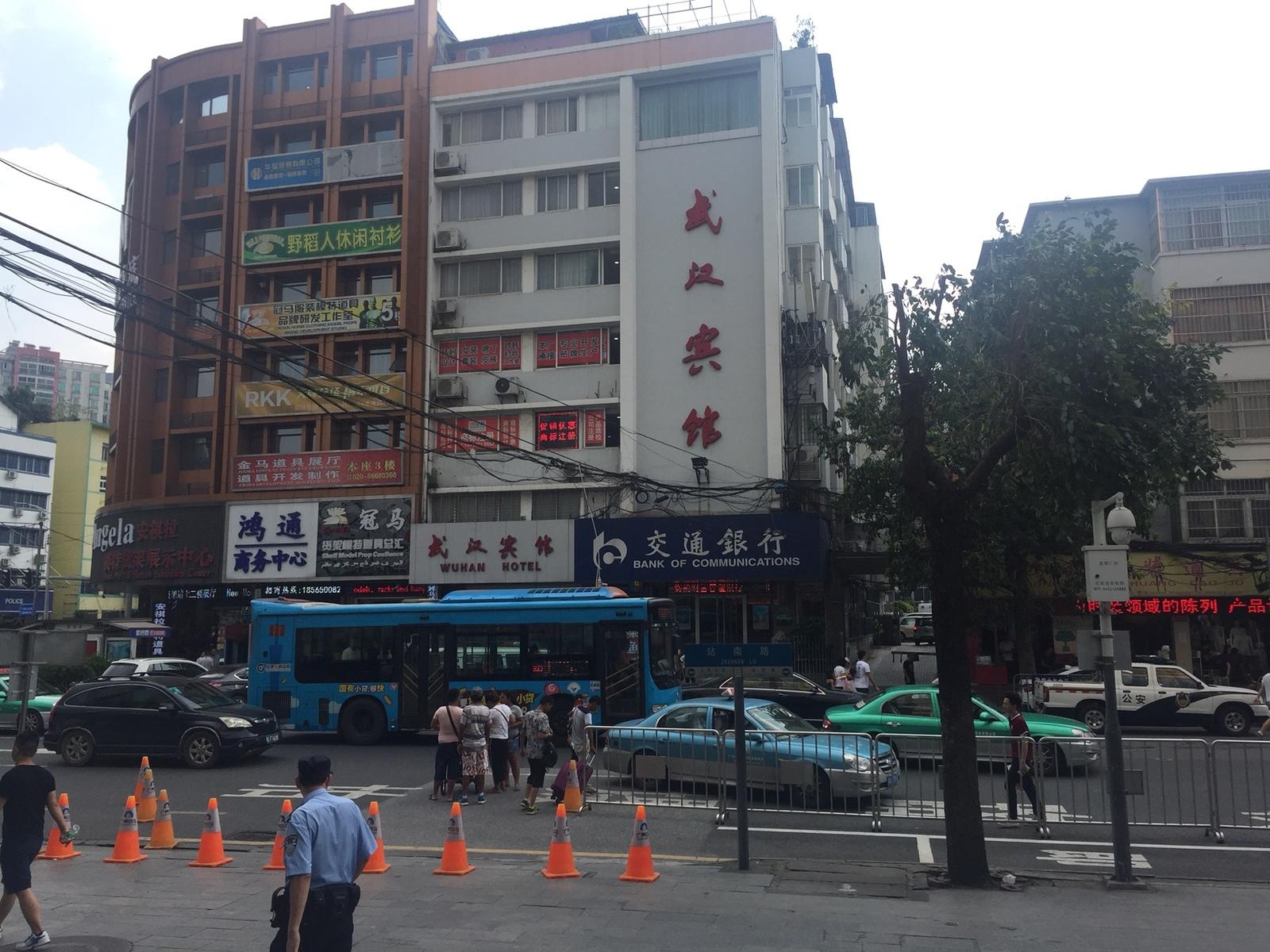 اجمل مدن العالم الصين 474221 المسافرون العرب