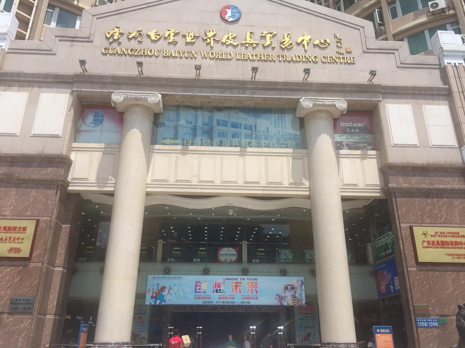 اجمل مدن العالم الصين 474228 المسافرون العرب