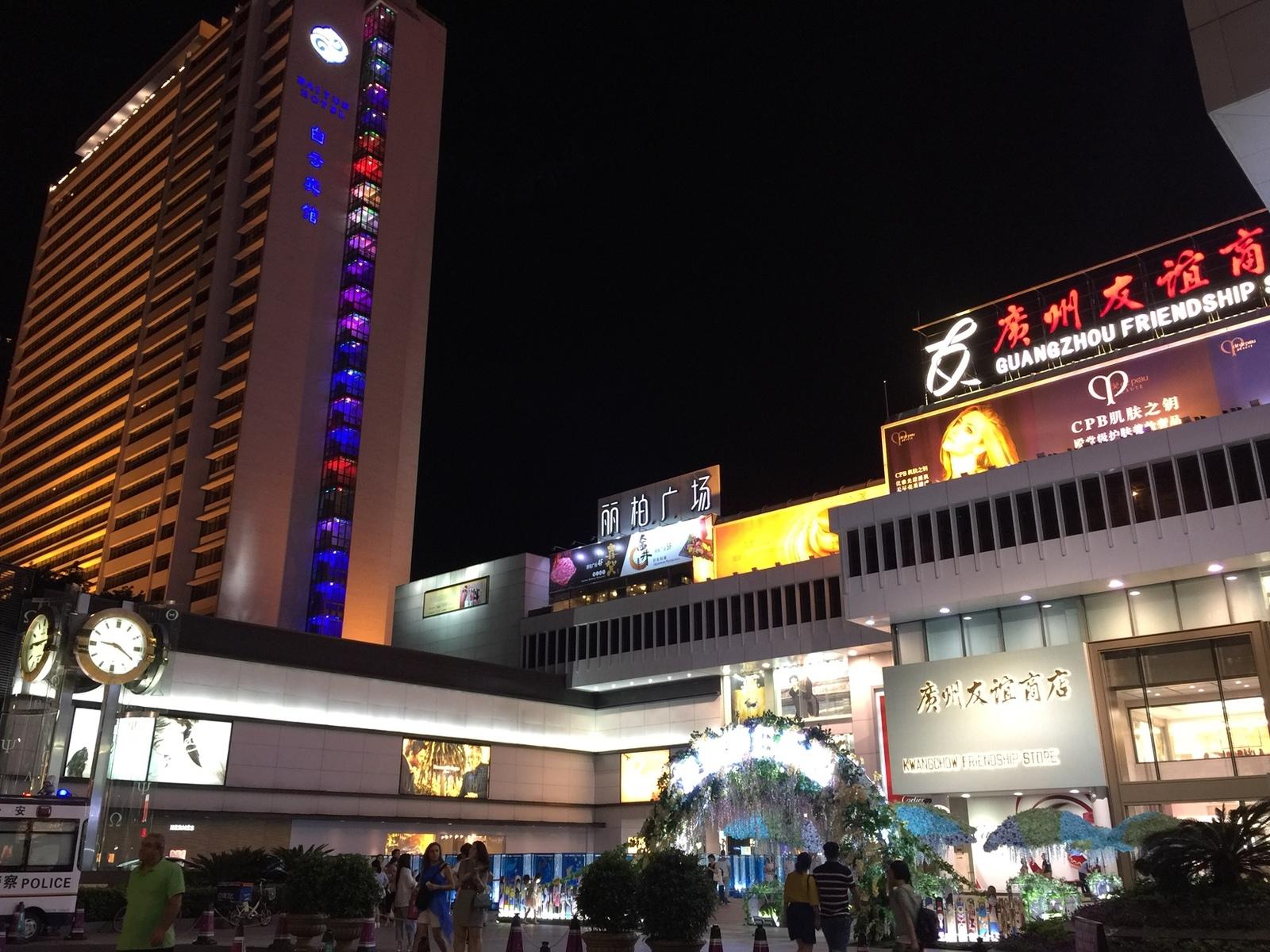 اجمل مدن العالم الصين 474231 المسافرون العرب