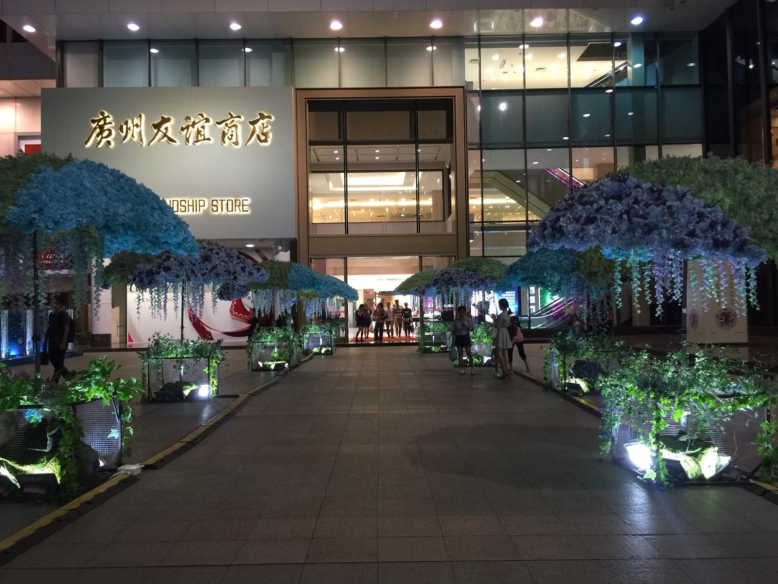 اجمل مدن العالم الصين 474235 المسافرون العرب