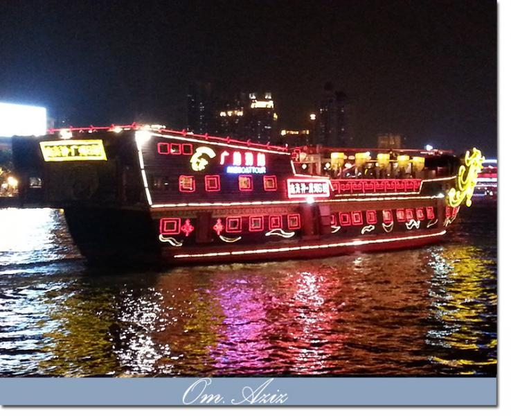 474297 المسافرون العرب نهر اللؤلؤالرائع