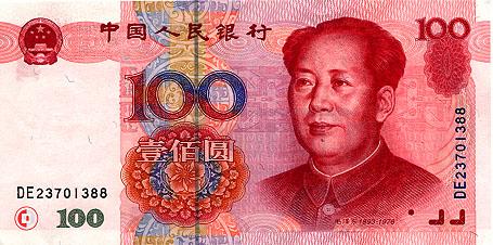 اسواق الصين العظيم 474466 المسافرون العرب