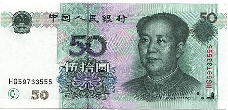 اسواق الصين العظيم 474467 المسافرون العرب