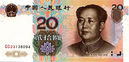 RMB20NEW.jpg