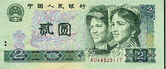 474471 المسافرون العرب اسواق الصين العظيم