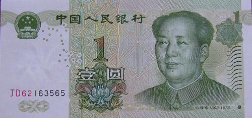 اسواق الصين العظيم 474472 المسافرون العرب