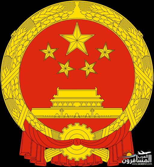 474968 المسافرون العرب بكين beijing