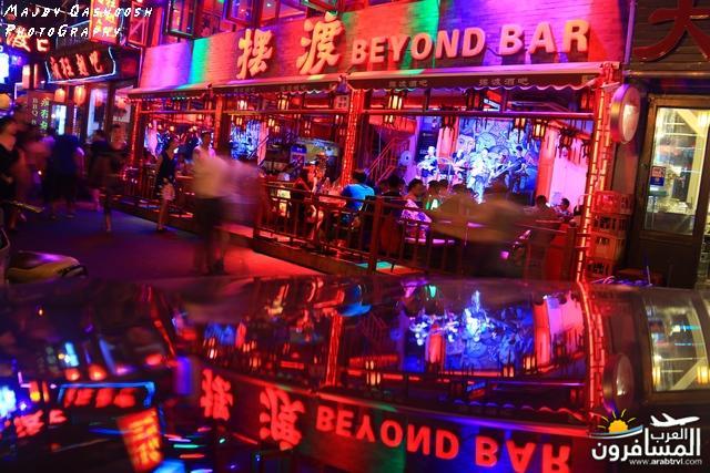 475072 المسافرون العرب بكين beijing