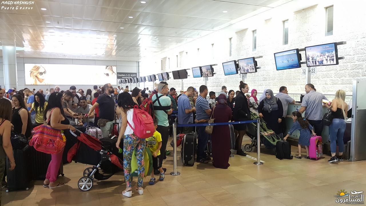 475148 المسافرون العرب بكين beijing